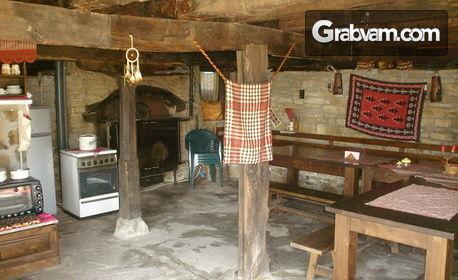 Лято край Габрово! Нощувка за двама или за до 12 човека - в село Влайчовци