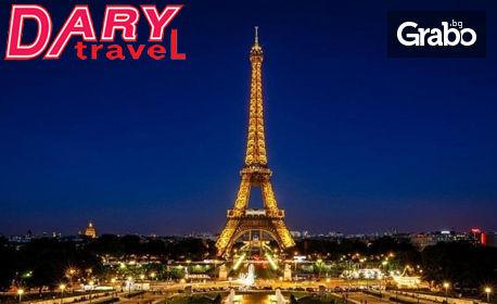 Виж Париж и Централна Европа! 7 нощувки със закуски, самолетен билет и автобусен транспорт