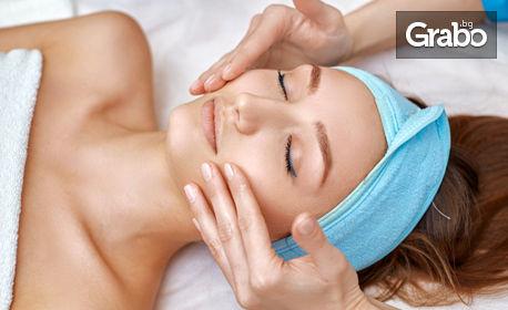 Ензимен пилинг на лице, дълбоко почистване и въвеждане на 98% чист кислород, плюс маска