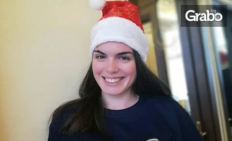 """Коледна SPA терапия """"Hello, Christmas!"""" със сауна или парна баня, пилинг, масаж и релакс зона"""