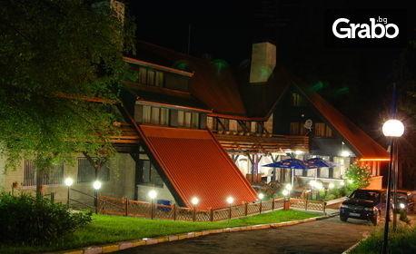 Зимни ски приключения в Боровец! Нощувка със закуска и вечеря за двама