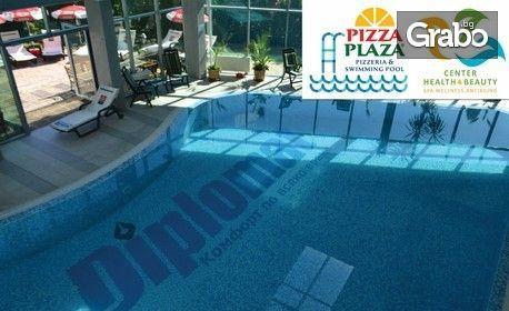 За цялото семейство! Вход за басейн за двама възрастни и две деца, плюс игри и пица