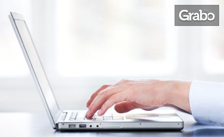 Профилактика или преинсталация на операционна система - на настолен компютър или лаптоп