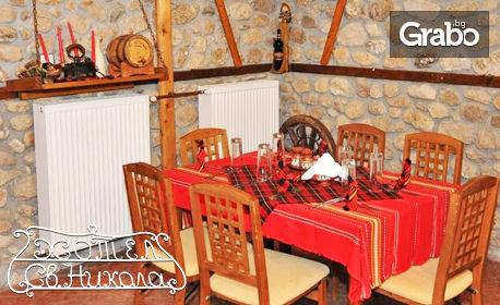 Двама в Мелник! Нощувка със закуска и вечеря, плюс посещение на Изба Вила Мелник и дегустация на вино