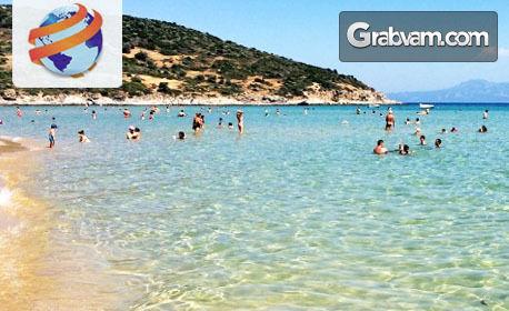 На плаж в Гърция през Септември! Еднодневна екскурзия до Амолофи бийч в Неа Перамос
