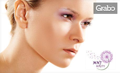 За жени 40+! Дълбоко почистване на лице, плюс anti-age терапия със стволови клетки