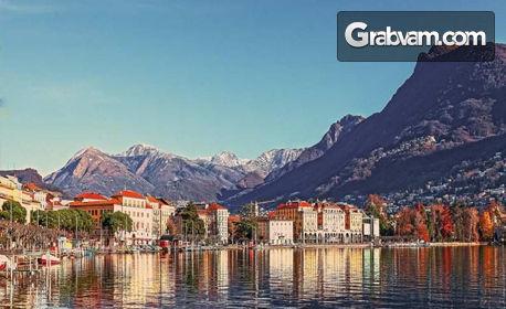 Екскурзия до Хърватия, Италия, Франция, Испания, Монако и Словения с 9 нощувки със закуски, 3 вечери и транспорт