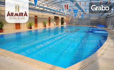Цял ден SPA в Старозагорски минерални бани - минерален басейн, фитнес, сауна, парна баня