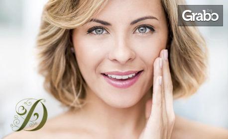 Медицинско почистване на лице, плюс диамантено микродермабразио