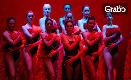 """Оперетата """"Царицата на чардаша"""" на 24 Ноември"""