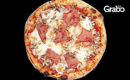Хапни вкусно на място или вземи за вкъщи 3 пици, по избор