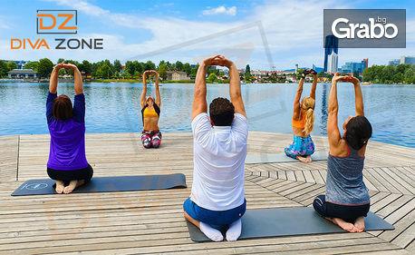 Посещение на новите йога практика Dance Yoga Flow или Yoga Deep Stretch