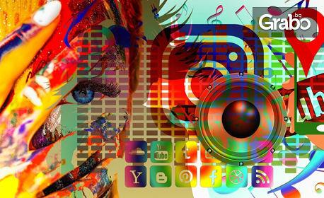 """Онлайн курс """"Онлайн комуникации и социални мрежи"""" с едномесечен достъп до платформата"""