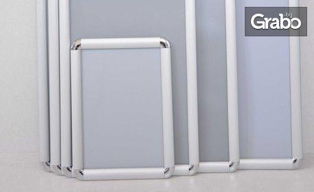 Алуминиева рамка в размер А4
