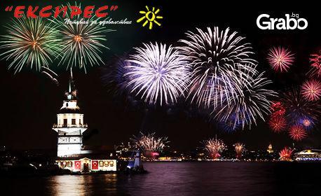 Петзвездна Нова година на два континента - в Истанбул! 2 или 3 нощувки със закуски в хотел Wish More Istanbul СПА 5*