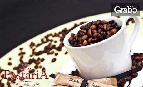 Кафе Lavazza с бисквитка, плюс десерт по избор - за 2.45лв