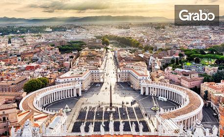 Екскурзия до Рим! 3 нощувки със закуски, плюс самолетен билет и възможност за Флоренция