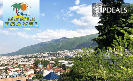 Есенна екскурзия до Бурса! 2 нощувки със закуски и вечери, плюс транспорт и посещение на Одрин