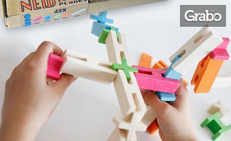 Подарък за децата! Дървен конструктор Luco с 42 части от каучуково дърво