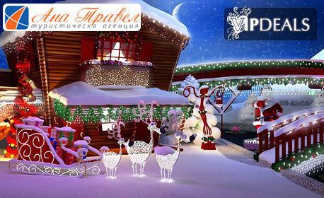 Виж коледното градче Онируполи в Драма! Еднодневна екскурзия на 7, 14 или 21 Декември