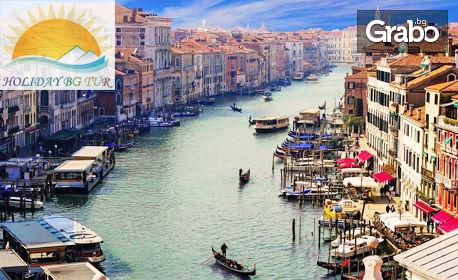 За 8 Март в Лидо ди Йезоло, Верона и Милано! 2 нощувки със закуски, самолетен и автобусен транспорт и възможност за Венеция