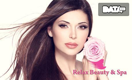 Дълбоко възстановяваща терапия за коса и подстригване, плюс оформяне с преса или плитка