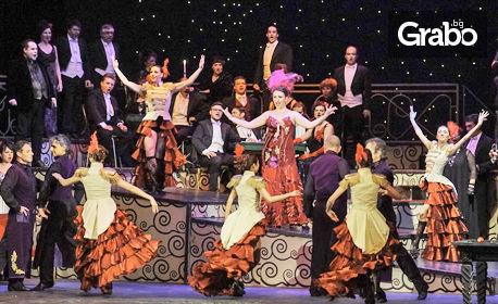 """Оперетата спектакъл """"Царицата на Чардаша"""" - на 31 Декември"""