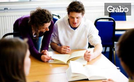 Курс по Английски език, ниво по избор