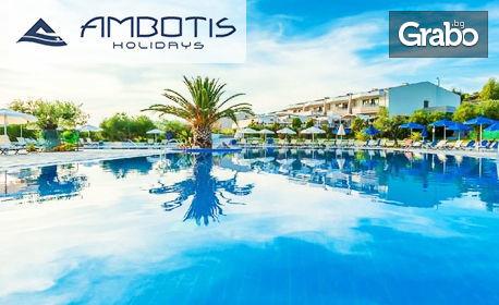 Луксозна почивка в Халкидики през Май! 3 или 4 нощувки за двама на база Ultra All Inclusive в хотел Anastasia Resort SPA 5*, Неа Скиони