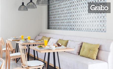 Майска почивка в Паралия Катерини! 2 или 3 нощувки със закуски и възможност за вечери