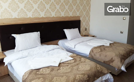 Почивка в Сърница! 2 или 3 нощувки със закуски за двама
