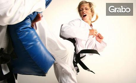 Бъди по-уверен! 5 тренировки по самозащита