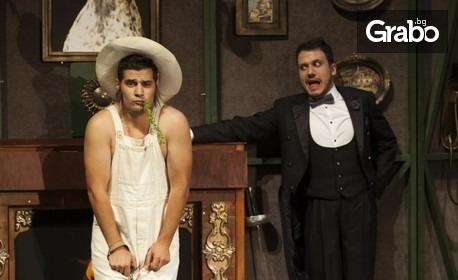 """Английската комедия """"Нещо се обърка"""" - The play that goes wrong на 27 Септември"""