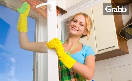 Двустранно почистване на прозорци в жилище или офис до 100кв.м