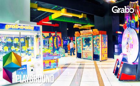 Забавление с реална екшън симулация! 1 игра в лазерна арена