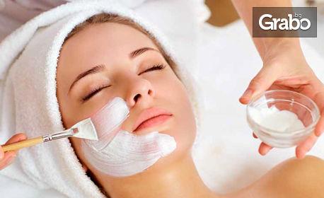 Почистване на лице, плюс масаж и anti-age ампула