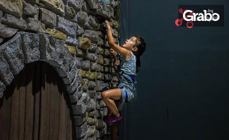 Забавление за децата! 30 минути катерене и Скокът на страха, плюс кафе и безалкохолно в Climbar за мама