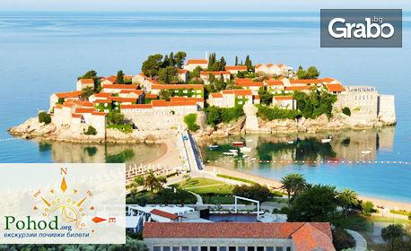 За 22 Септември до Етно село Побори, Будва, Котор и Дубровник! 3 нощувки със закуски и вечери, плюс транспорт