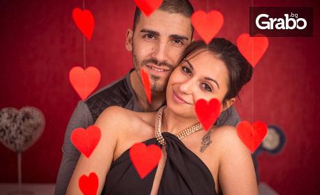 Романтична студийна фотосесия за Свети Валентин с 15 обработени кадъра
