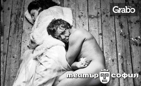 """Калин Врачански в """"Парижката Света Богородица"""" - на 19 Март"""
