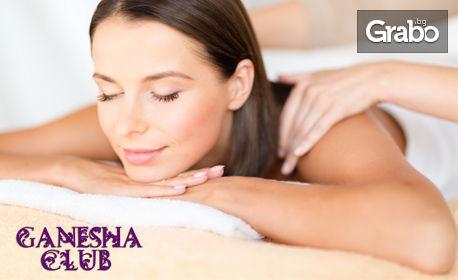 Подмладяваща SPA терапия на цяло тяло с екстракт от охлюв и колаген - масаж, плюс пилинг или рапинг с маска