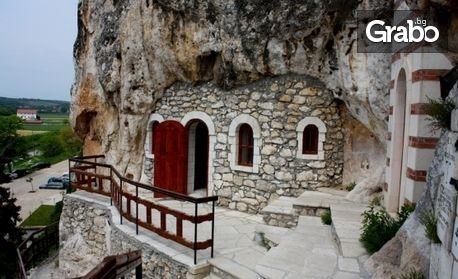 Еднодневна екскурзия до Ивановски скални църкви, Басарбовски манастир и Русе на 7 Юни