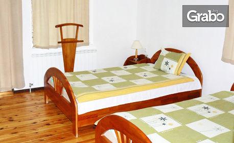 Лятна почивка в сърцето на Родопите! Нощувка със закуска и вечеря за двама - в с. Тешел