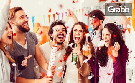 Студентски купон на Боровец! Нощувка за до 4 човека във вила по избор