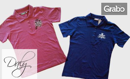 88f17974cbf ... 1 или 2бр мъжки или дамски тениски Dino Corti от еко памук, модел по  избор