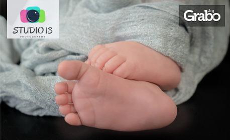Фотосесия по избор - индивидуална, семейна, за бременна дама или новородено