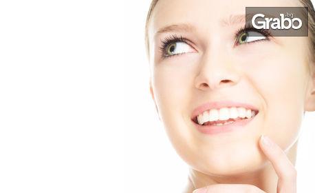 Обстоен преглед с интраорална камера, почистване на зъбен камък и плака с ултразвук и полиране