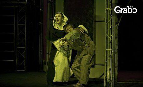 """Калин Врачански в """"Парижката Света Богородица"""" - на 24 Февруари"""