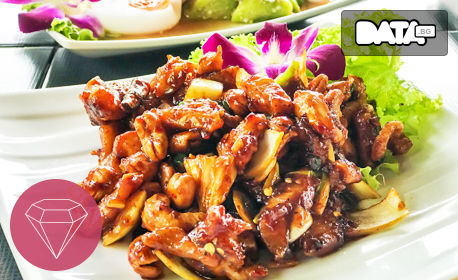 Вкусно хапване за вкъщи! Салата, основно ястие с ориз или спагети и основно ястие с пилешко месо, по избор
