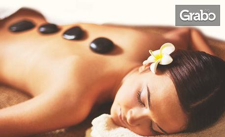 Релаксиращ масаж на гръб и бедра, плюс зонтерапия на стъпала